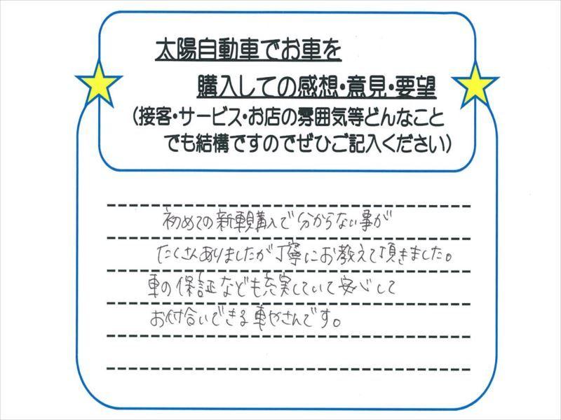b0290122_11044595.jpg