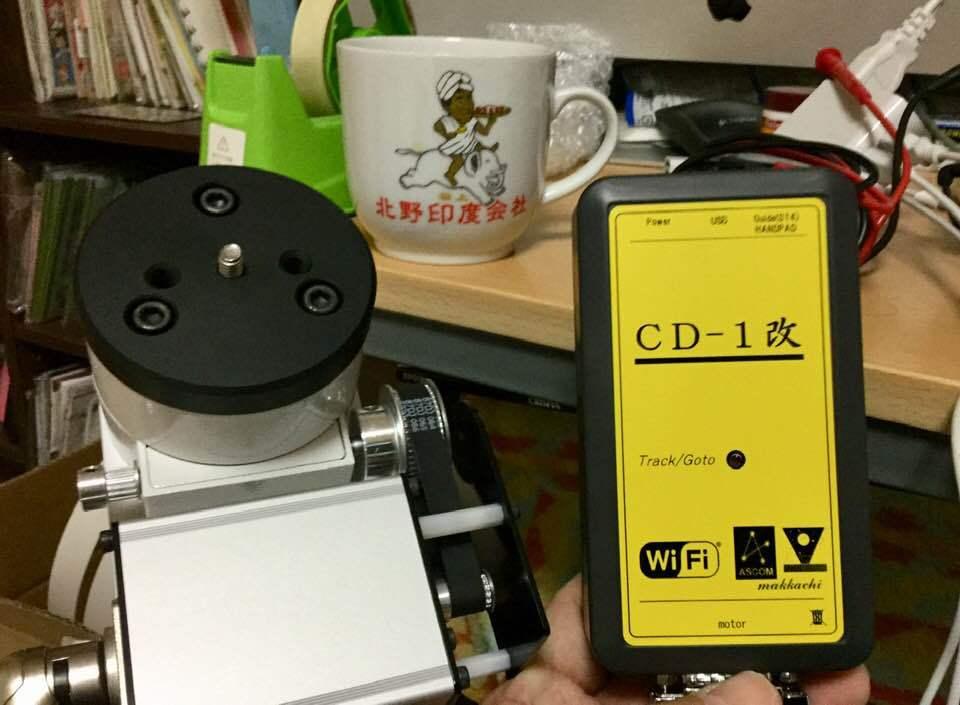 アイベルCD-1赤道儀 ベルトドライブ改造 _c0061727_11510187.jpg
