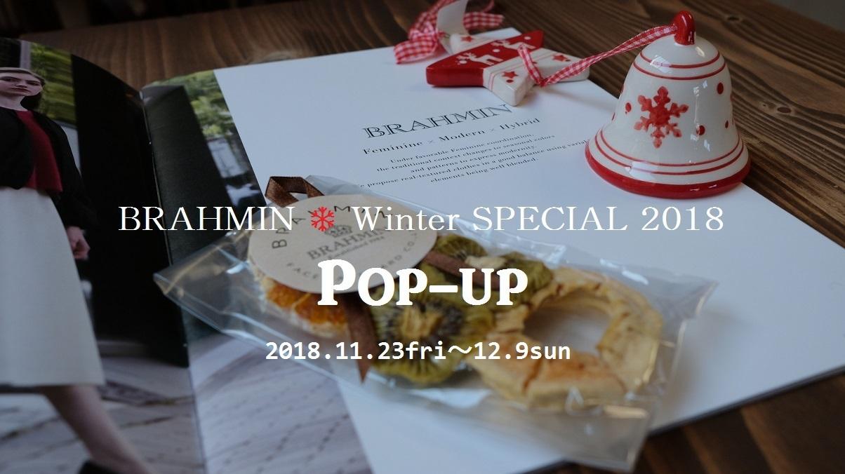 """BRAHMIN ❅ Winter SPECIAL POP UP 2018!明日11/23friより...11/22thui\""_d0153941_16035169.jpg"