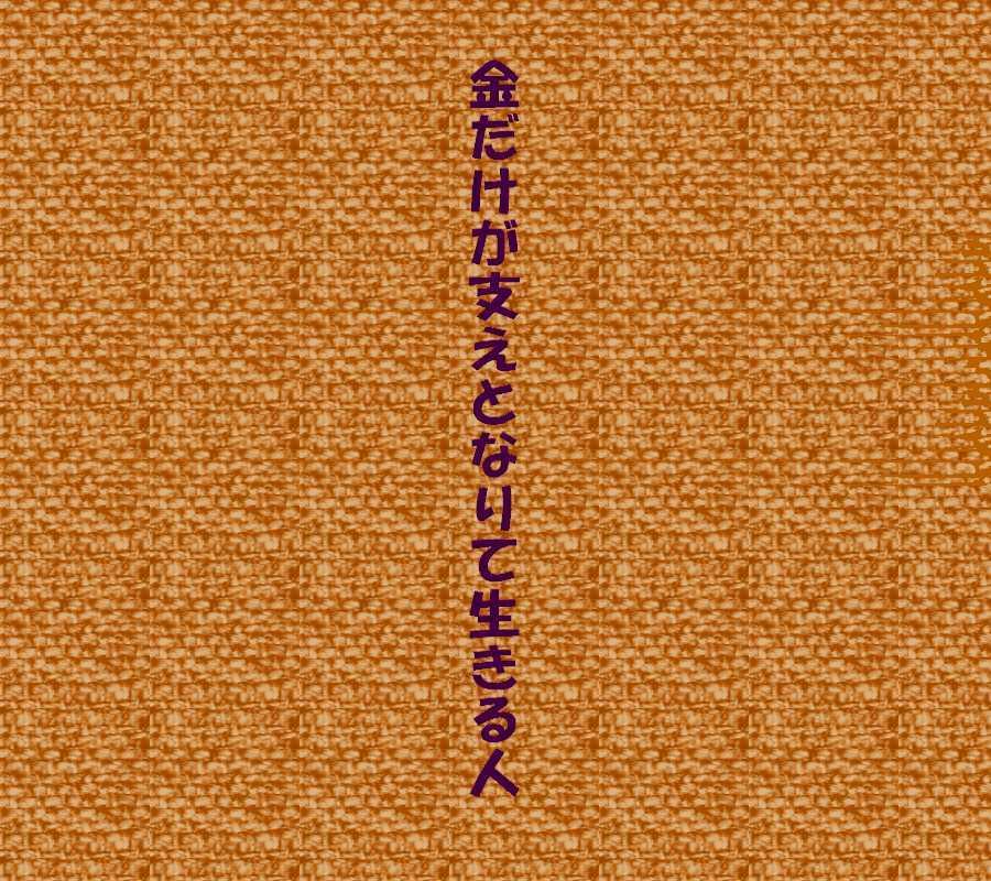 f0117041_05394226.jpg
