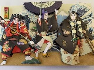 「歌舞伎十八番」完成♪_b0107544_20244645.jpg