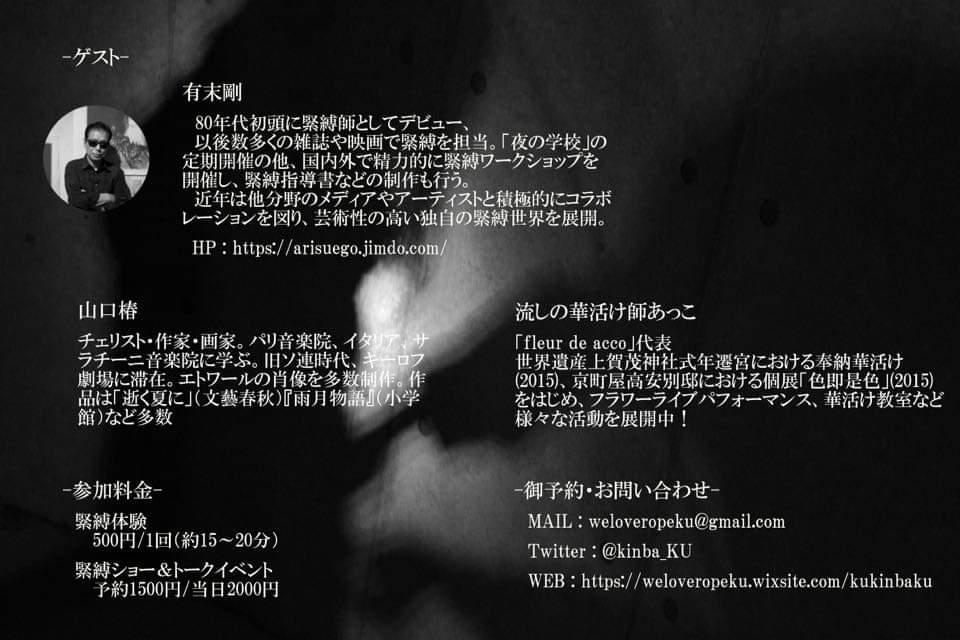 f0141846_1182161.jpg