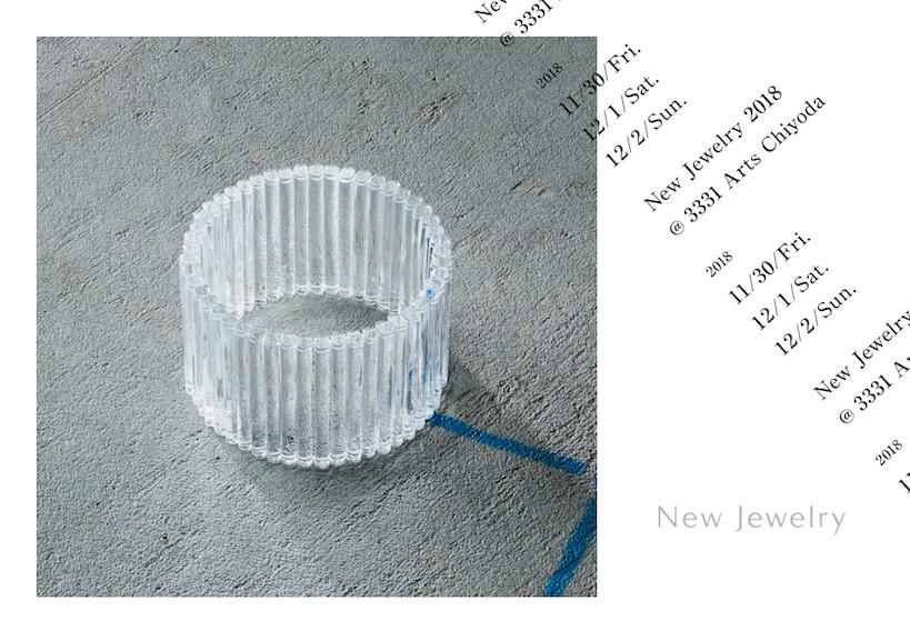 New Jewelry2018に出展します_c0243355_21135338.jpg