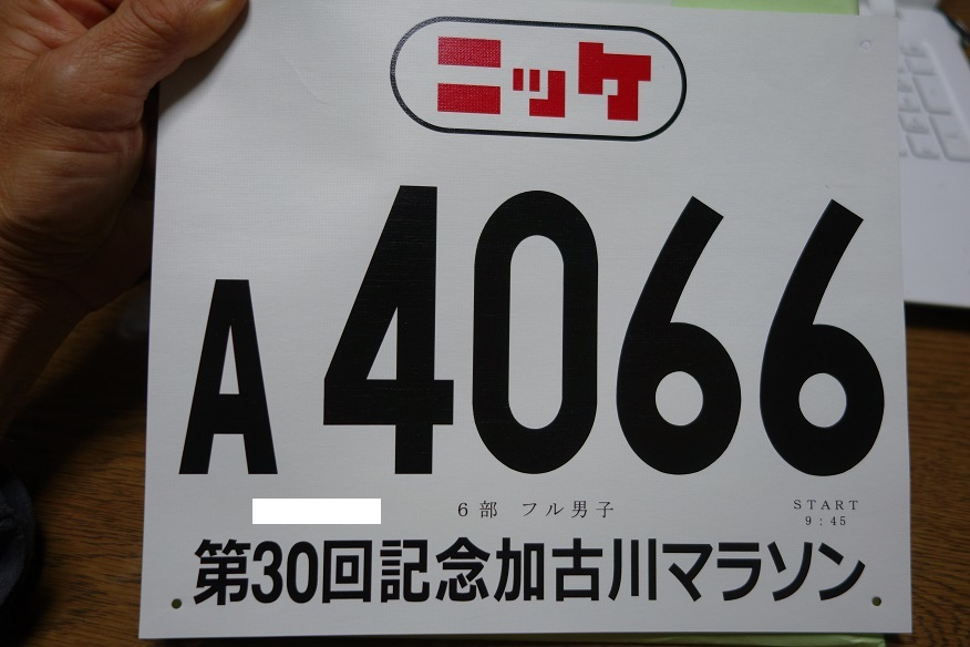 c0236857_19540497.jpg