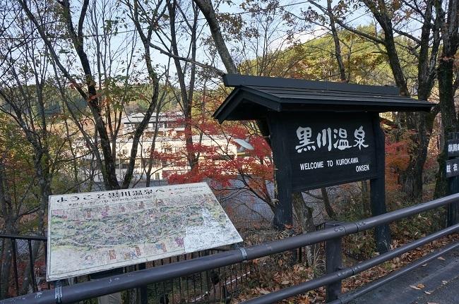 黒川温泉街散策!_b0112371_17474894.jpg