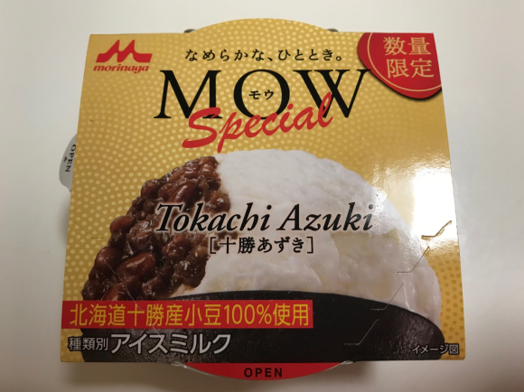 MOW Special 十勝あずき_e0164874_19383486.jpg