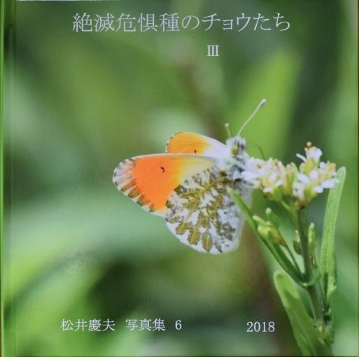 f0179175_15461258.jpg