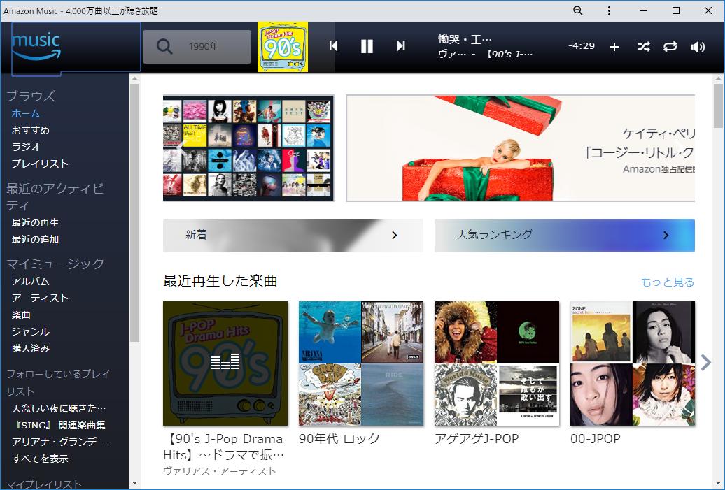 Chrome の Webアプリ化 (11/22)_a0034780_02270426.png
