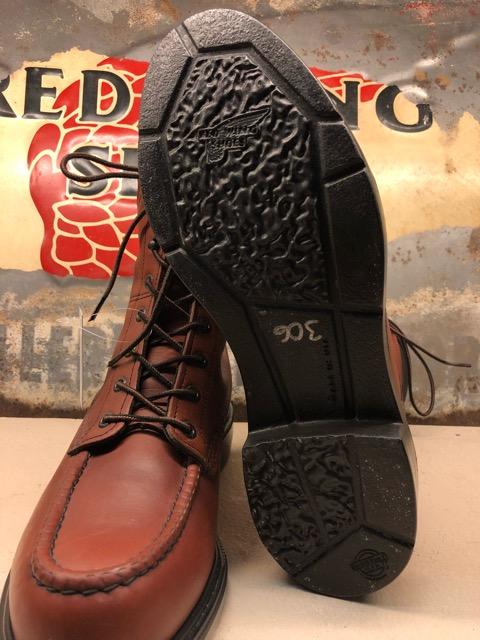 11月24日(土)大阪店スーペリア入荷!!#6 Work編!!RED WING StoreTinSign&Boots!!(マグネッツ大阪アメ村店)_c0078587_2371442.jpg