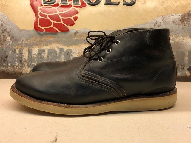 Work&Military Boots!!(マグネッツ大阪アメ村店)_c0078587_2382311.jpg
