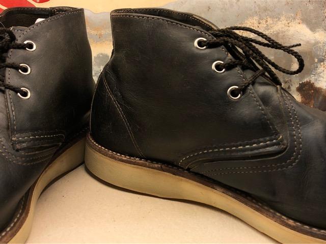Work&Military Boots!!(マグネッツ大阪アメ村店)_c0078587_23963.jpg