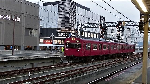 藤田八束の鉄道写真@播但線と姫路城、姫路駅を通過するかっこいい貨物列車は桃太郎・・・世界遺産姫路城と鉄道_d0181492_21433200.jpg