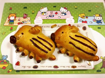 干支パン習いました♡_c0106100_22271171.jpg