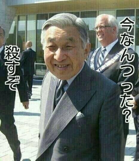 平成天皇もトランプに粛清された! #QAnon のQMap:売国奴としてトランプにより粛清された日本関係者と世界を動かす人達への評価_e0069900_21483232.jpg