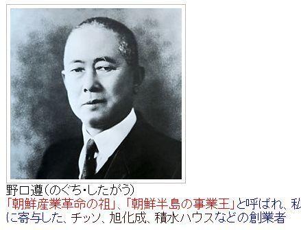平成天皇もトランプに粛清された! #QAnon のQMap:売国奴としてトランプにより粛清された日本関係者と世界を動かす人達への評価_e0069900_22070789.jpg