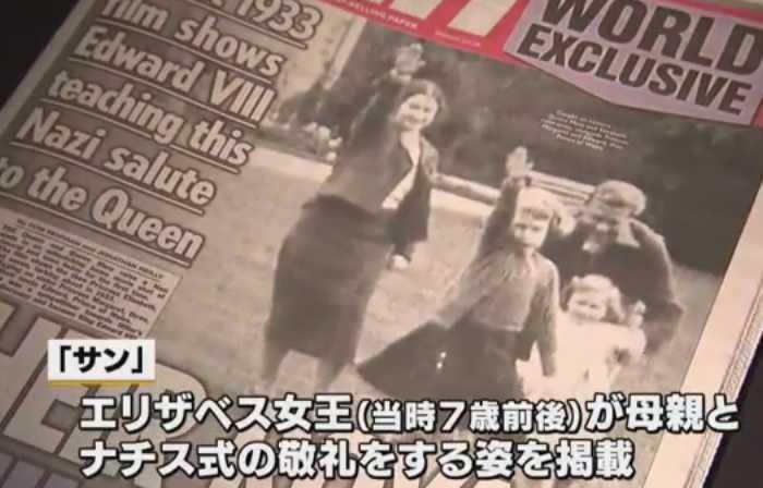 平成天皇もトランプに粛清された! #QAnon のQMap:売国奴としてトランプにより粛清された日本関係者と世界を動かす人達への評価_e0069900_22535213.jpg