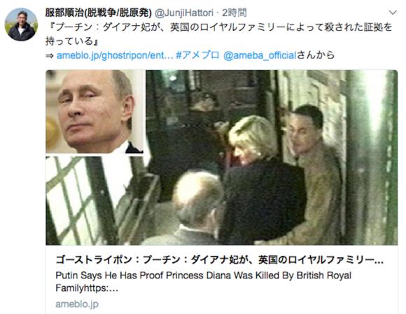 平成天皇もトランプに粛清された! #QAnon のQMap:売国奴としてトランプにより粛清された日本関係者と世界を動かす人達への評価_e0069900_22585240.png