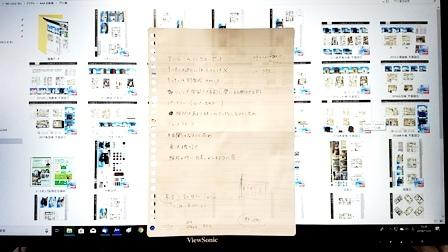a0128408_15492363.jpg