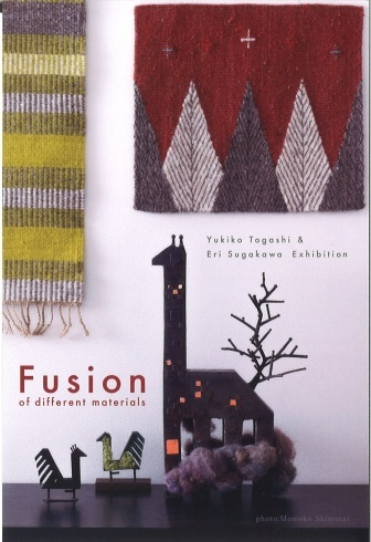 Fusion of different materials_f0105112_08323903.jpg