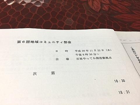 b0091423_10411061.jpg