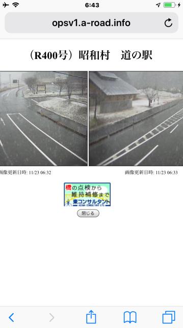 初雪_f0032130_07563984.png