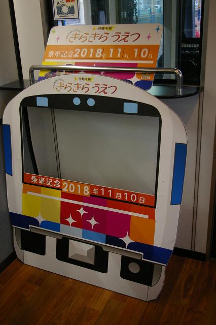 「きらきらうえつ」と「EL日本海庄内号」を並びで撮影&きらきらうえつを少し乗車_b0283432_20021181.jpg