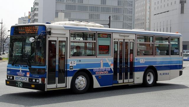 岡山電気軌道(岡電バス)~エアロスター・ワンステップバス  977_a0164734_17271012.jpg