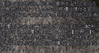 b0402739_10303118.png