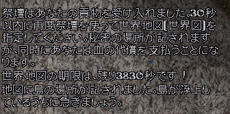 b0402739_10314191.png