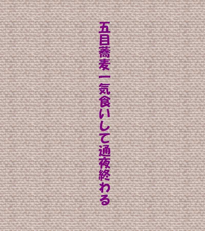 f0117041_13271566.jpg