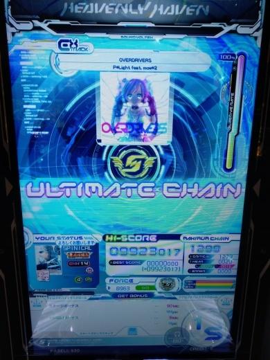f0019846_16351256.jpg