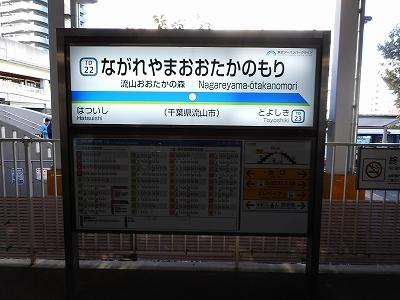 f0217855_20045759.jpg