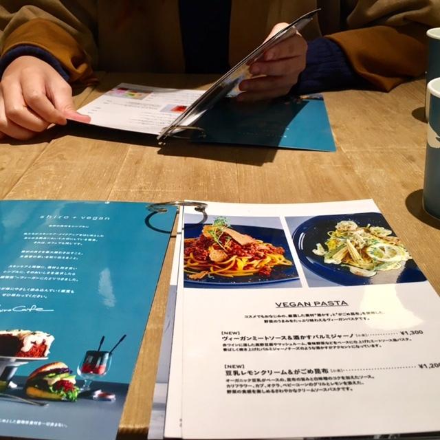 Veagan Lunch @自由が丘_a0165160_20185704.jpg