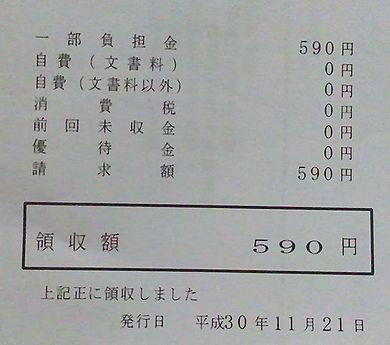 f0043161_03583982.jpg