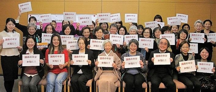 男女均等議会は政策のゆがみをなくす(京都フォーラム)_c0166264_14514659.jpg