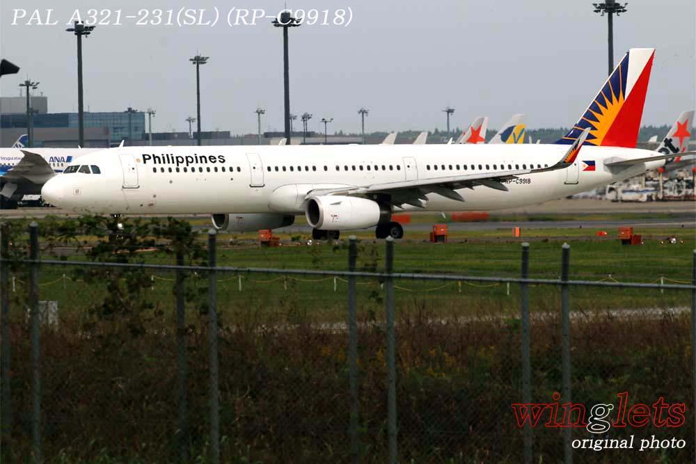 '18年 成田空港レポート ・・・ PAL/RP-C9918_f0352866_20192657.jpg