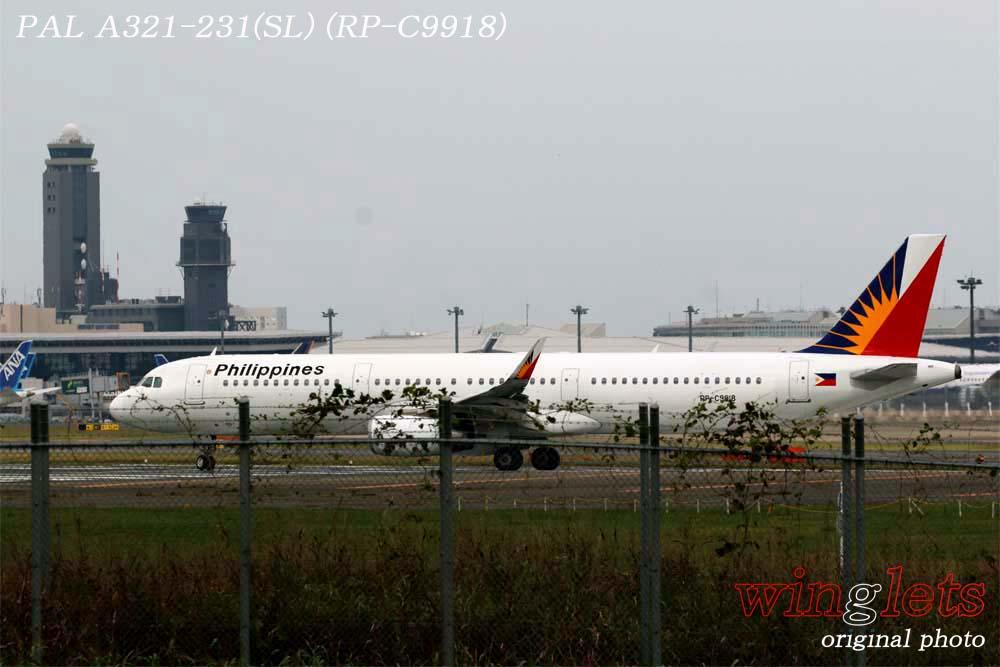 '18年 成田空港レポート ・・・ PAL/RP-C9918_f0352866_2020225.jpg