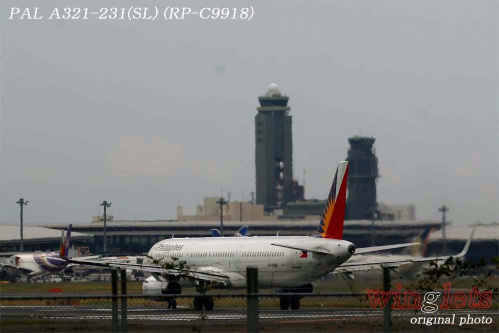 '18年 成田空港レポート ・・・ PAL/RP-C9918_f0352866_20203311.jpg