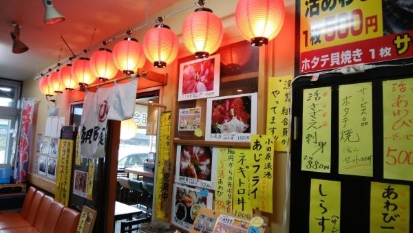 早川漁港で鯵づくし!_a0351368_10370234.jpg