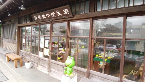 早川漁港で鯵づくし!_a0351368_10373668.jpg