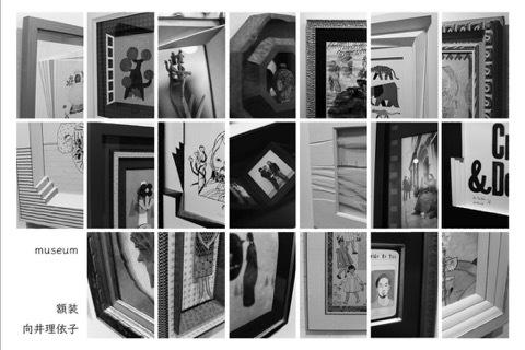 galerie6cでの展覧会終了しました_b0052772_09512203.jpg