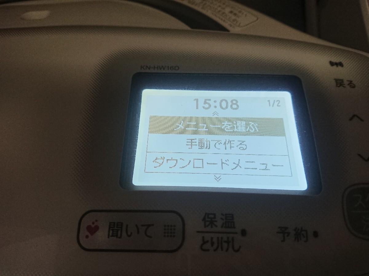 e0212073_15120141.jpg