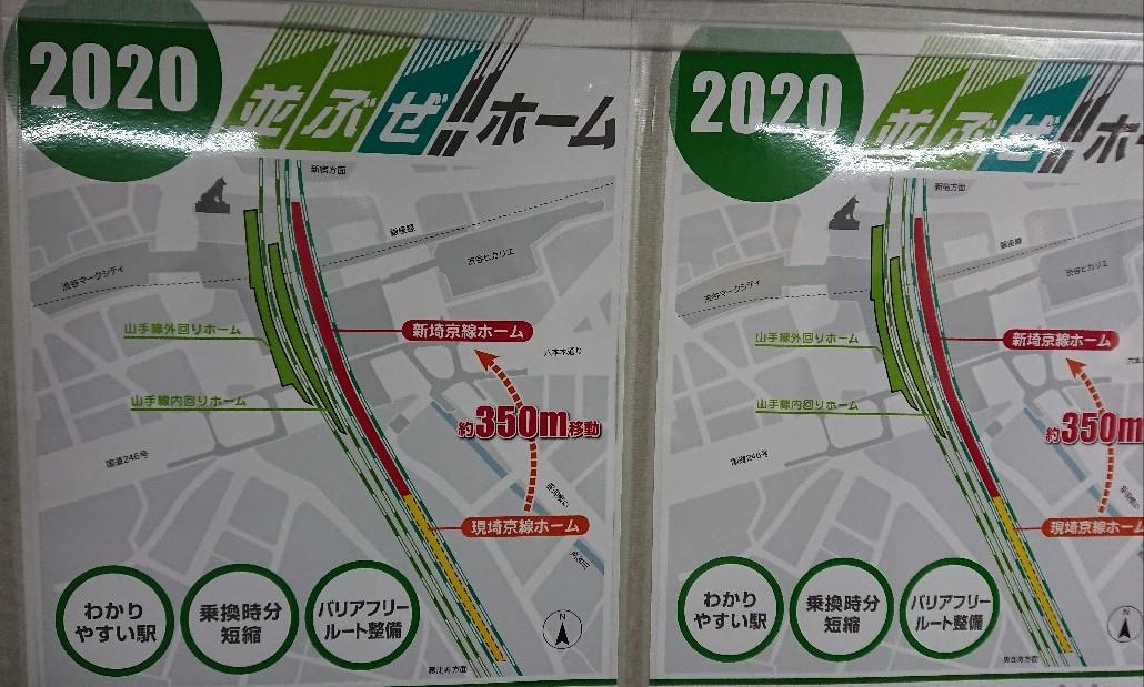 b0091075_20103688.jpg