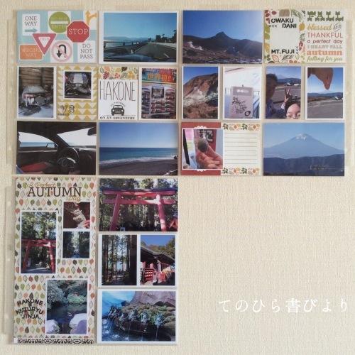 アルバム作り[63]箱根ドライブ_d0285885_10374984.jpeg