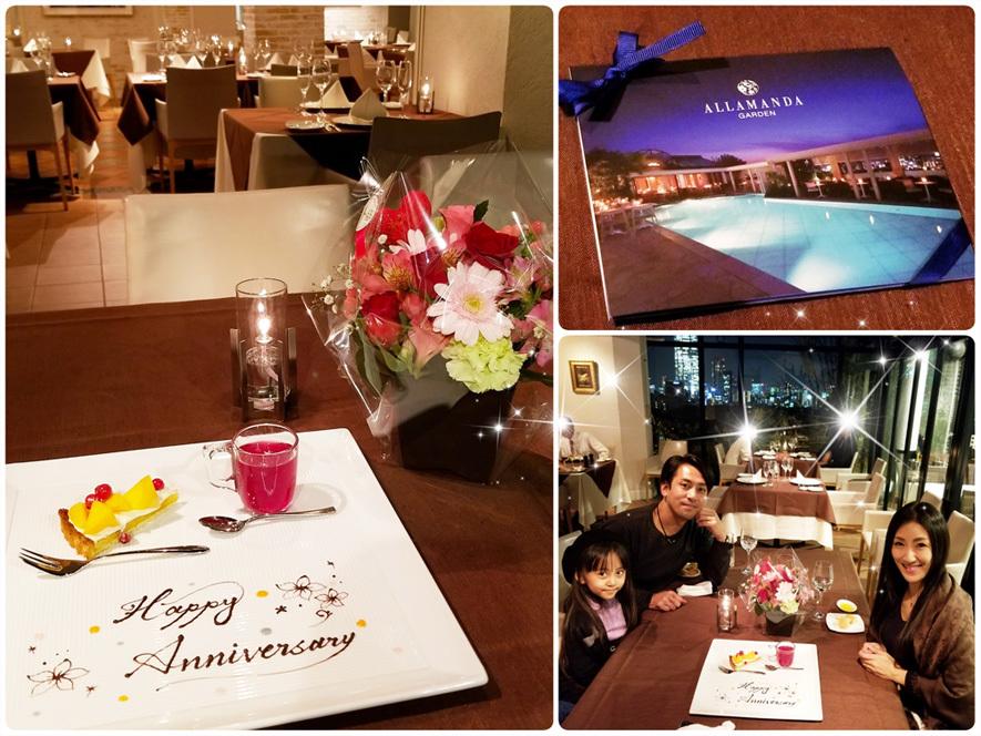 7回目の結婚記念日でした.。.*:+☆_d0224894_02124747.jpg