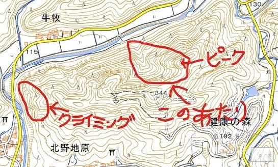 高木山探検とクライミング_c0359615_19391227.jpg
