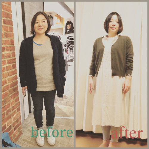 S様のbefore after by Instagram_d0336521_10131483.jpg