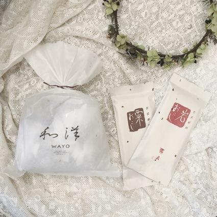 茶菓子_d0280229_11531783.jpeg