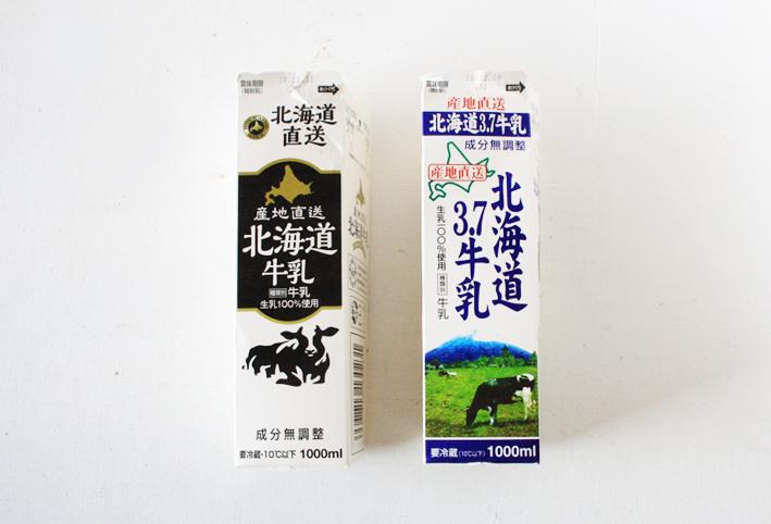 牛乳パックと美術部_d0351435_10472030.jpg