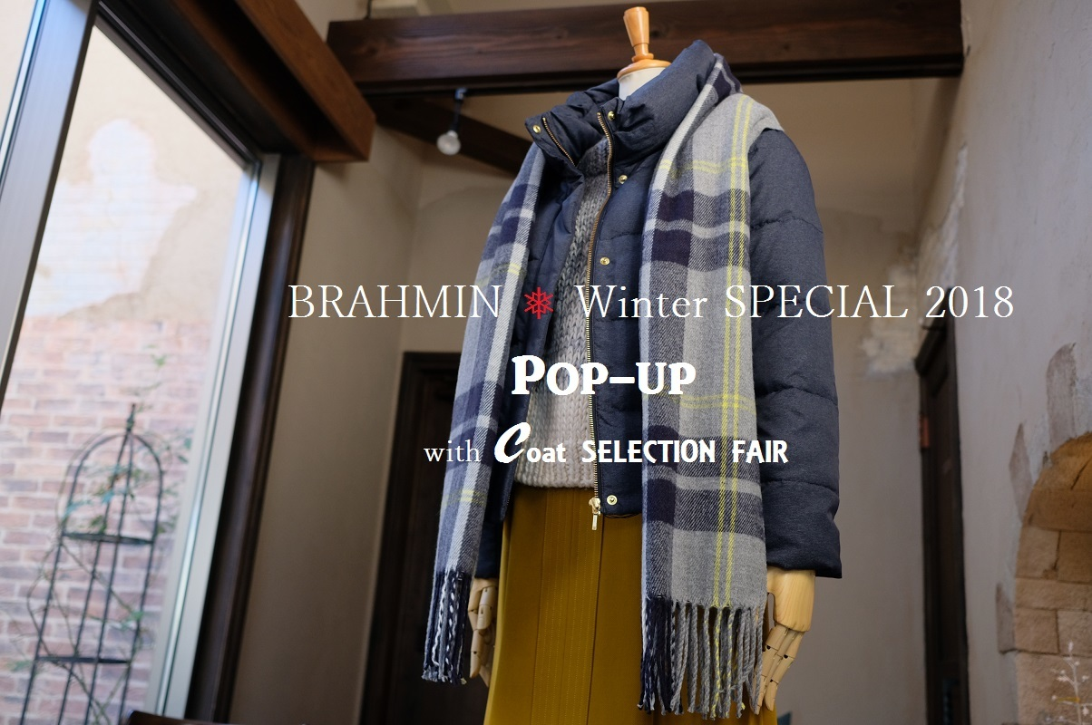 """BRAHMIN ❅ Winter SPECIAL 2018 POP UP ~Day2!...11/24sun\""_d0153941_15395428.jpg"